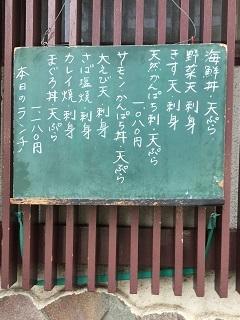 180727 suehiro-16