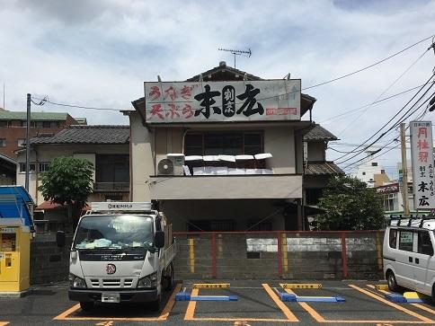 180727 suehiro-19