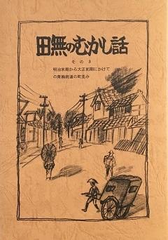 180727 suehiro-30-2