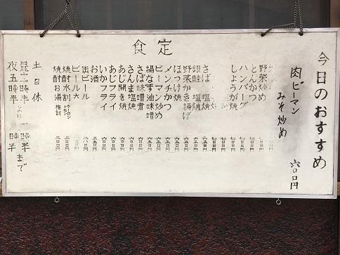 180730 kagiyama-11