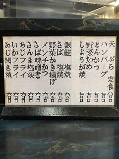 180730 kagiyama-13