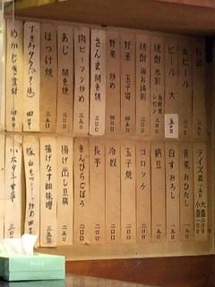 180730 kagiyama-14