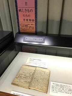 180801 fkitanomaru-25