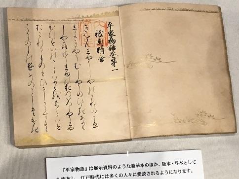 180801 fkitanomaru-32