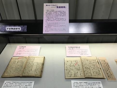 180801 fkitanomaru-33