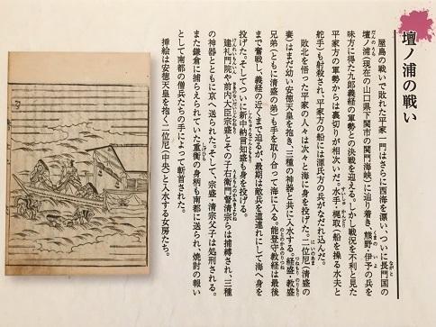 180801 fkitanomaru-34