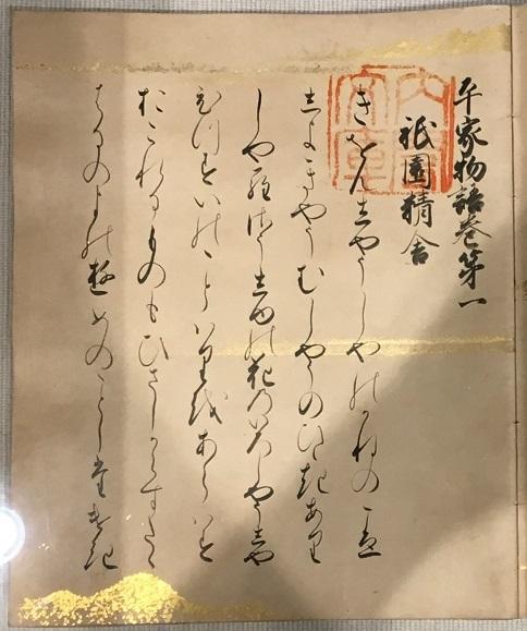 180801 fkitanomaru-41