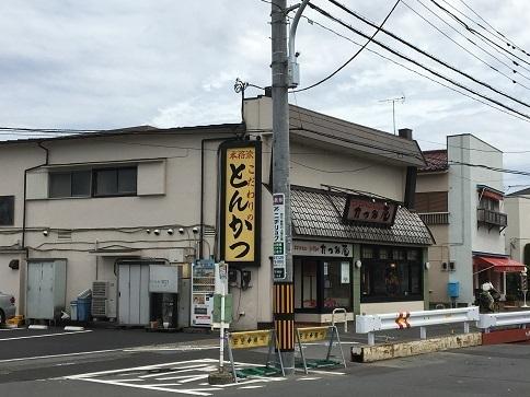 180809 tatsumian-20
