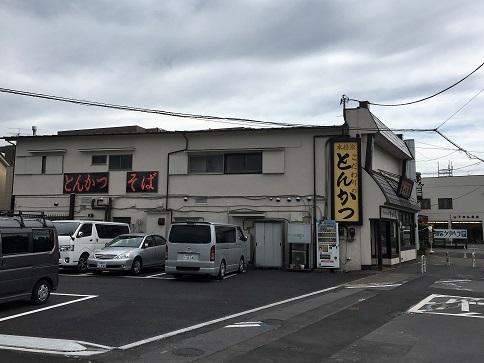 180809 tatsumian-25