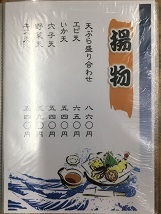 180811 hyakumi-22