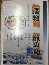 180811 hyakumi-23