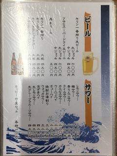 180811 hyakumi-24