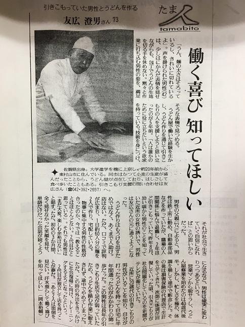 180817 hanamizuki-16