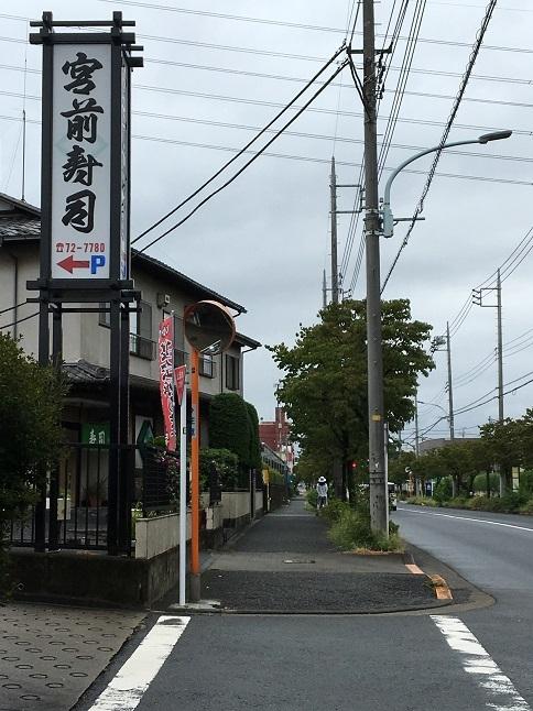 180902 miyamaezushi-20