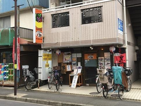 180907 kimuraya-11