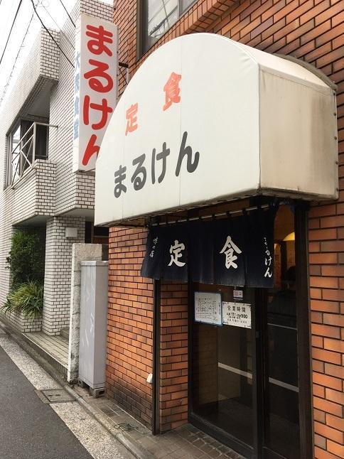 180911 marukenshokudo-11