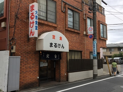 180911 marukenshokudo-12