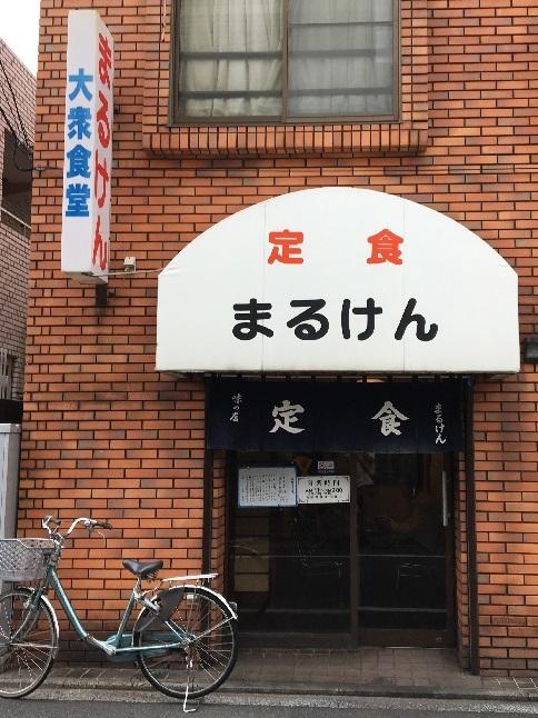 180911 marukenshokudo-13