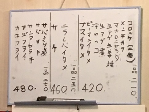 180911 marukenshokudo-24