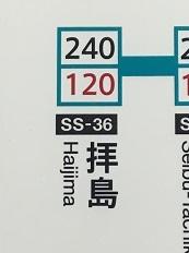 180915 yokota-101-2