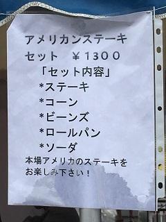 180915 yokota-92