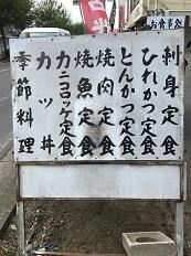 180916 sasayama-13