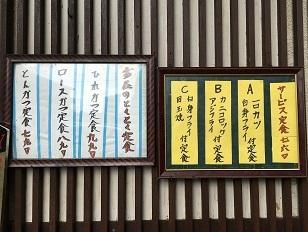 180916 sasayama-14