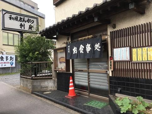 180916 sasayama-15