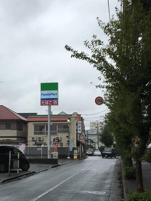 180921 noguchiseimenjo-12