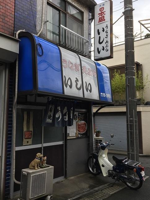 180922 ishii-12