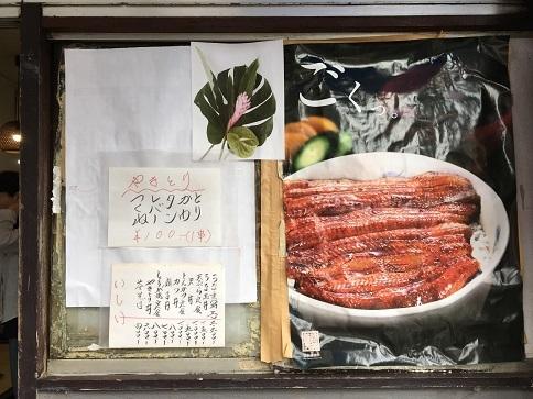 180922 ishii-14