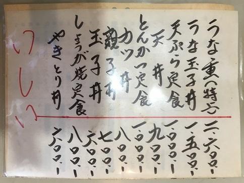 180922 ishii-15