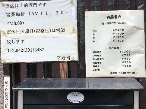 180922 ishii-24