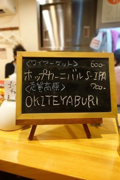 ヤシオリ(2)004