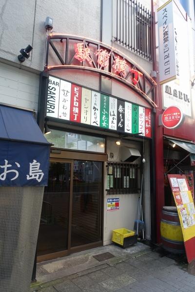 ヤシオリ(2)001