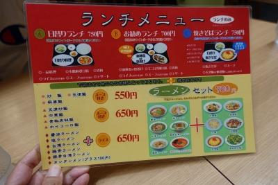 味香園(3)003