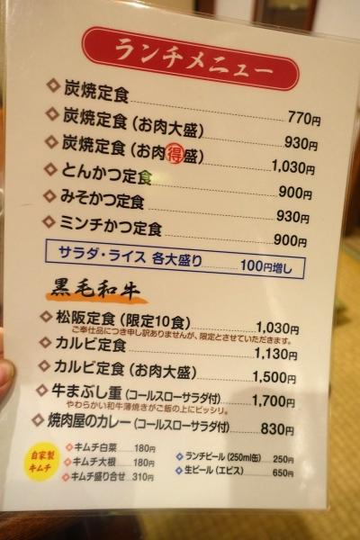 松坂001