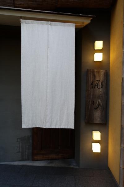 梶川001