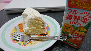 ケーキ九月二十日