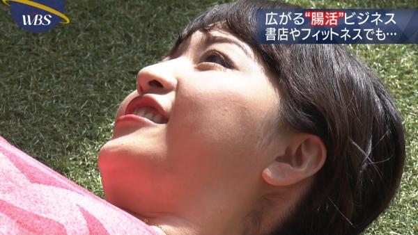 aiuchi-yuuka000.jpg