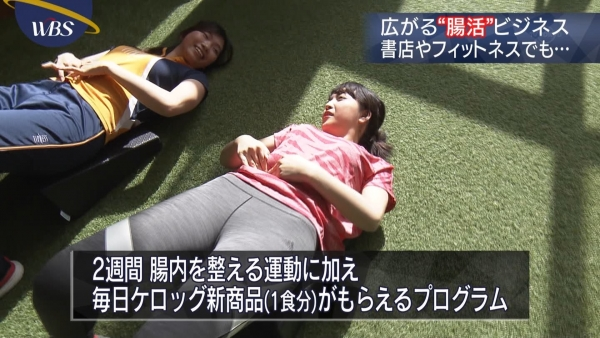 aiuchi-yuuka003.jpg