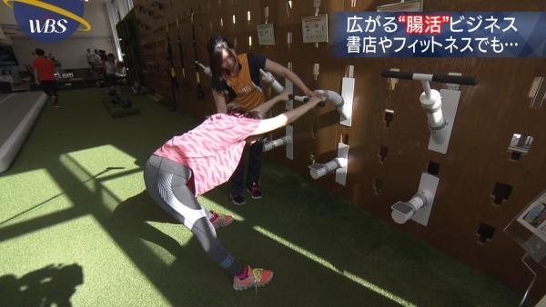 aiuchi-yuuka004.jpg