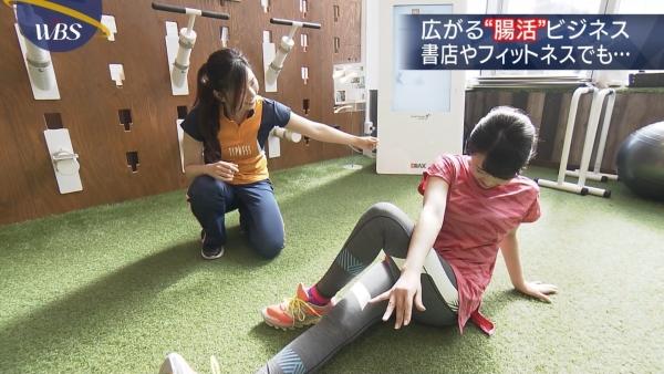 aiuchi-yuuka009.jpg