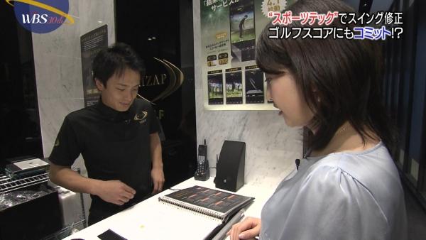 aiuchi-yuuka010.jpg