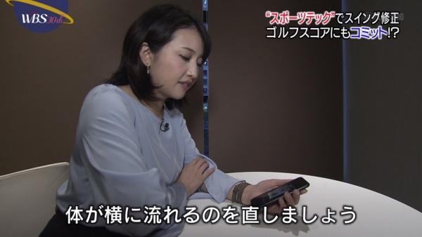 aiuchi-yuuka012.jpg