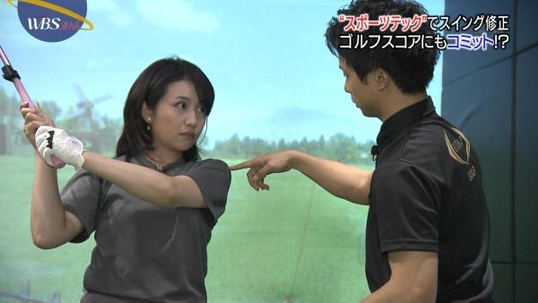 aiuchi-yuuka017.jpg