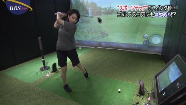 aiuchi-yuuka020.jpg