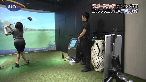 aiuchi-yuuka021.jpg