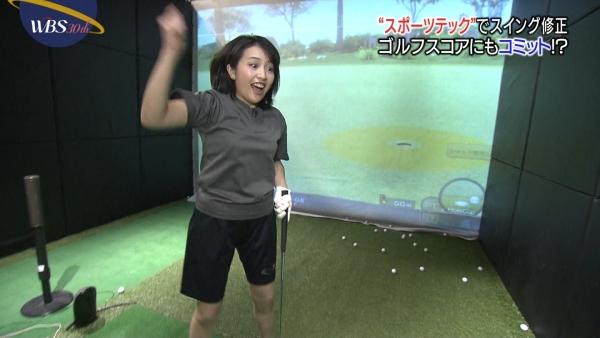 aiuchi-yuuka022.jpg