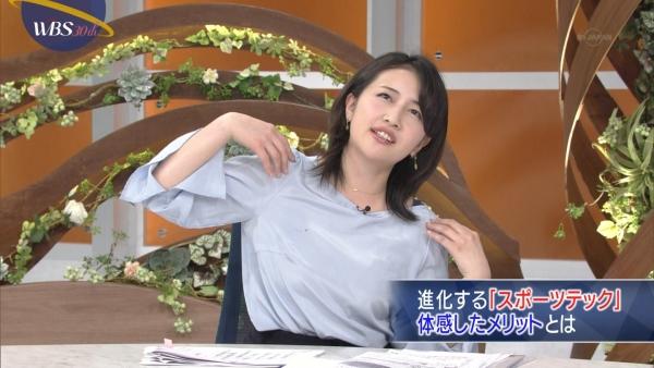 aiuchi-yuuka024.jpg